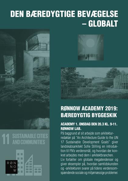 academy_web2